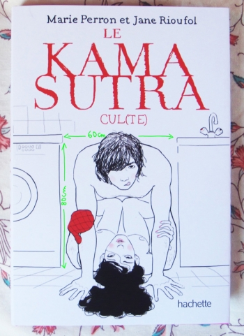Link to Pour acheter le Kama-Sutra Cul(te)